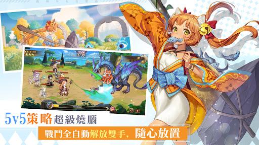 龍與少女交響曲  screenshots 2