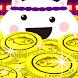 お祭りコイン 【無料コイン落としゲーム】