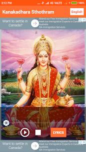Adi Shankaracharya virachitha Kanakadhara For Pc 2020 – (Windows 7, 8, 10 And Mac) Free Download 1