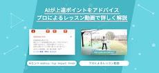 GOLFAI(ゴルファイ)~AIがあなたのスイングを診断~のおすすめ画像3