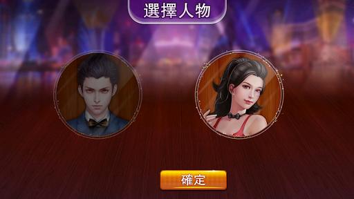 Malaysia Mahjong 2.4 screenshots 6