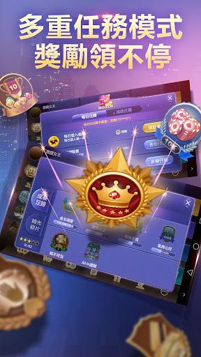 u535au96c5u5fb7u5ddeu64b2u514b texas poker Boyaa 6.1.2 Screenshots 7