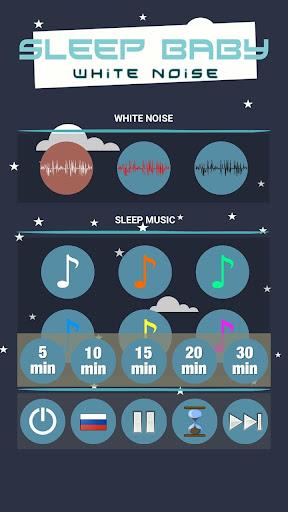 sleep baby - white noise screenshot 3