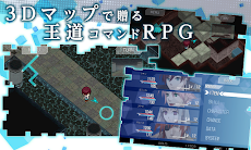 RPG ティアーズレヴォリュード - KEMCOのおすすめ画像2