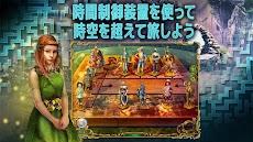 アイテム探し - ラビリンス オブ ザ ワールド:時空を超えて コレクターズ・エディションのおすすめ画像3