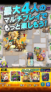 Mod Game Monster Strike for Android
