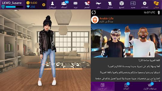 لعبة عالم Avakin Life  افتراضي ثلاثي الأبعاد مهكرة Mod 6