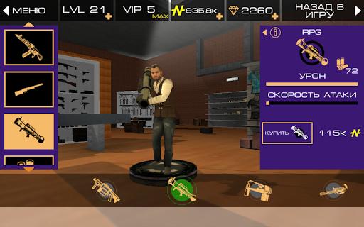 Grand Vegas Crime  screenshots 2
