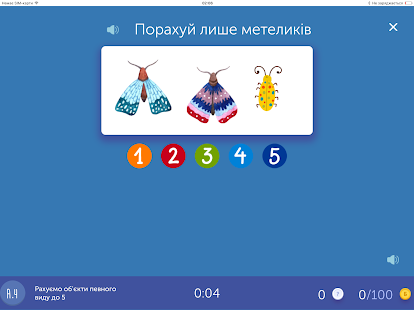 Learning.ua - Online Education