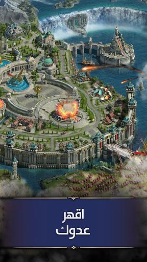 تحدي الملوك | حرب السلاطين  screenshots 1
