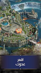 تحدي الملوك | حرب السلاطين 1.6.0 screenshots 1