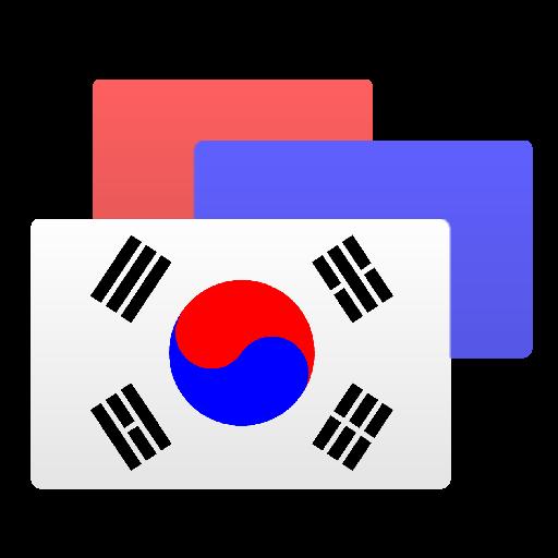Korean Vocab Widget For PC Windows (7, 8, 10 and 10x) & Mac Computer