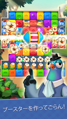 Blaster Chef : Culinary match & collapse puzzlesのおすすめ画像4