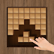Wood Block - Cube Puzzle Game - Androidアプリ