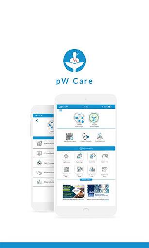 pwcare: simplifying healthcare screenshot 2