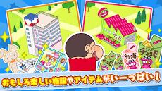 クレヨンしんちゃん 一致団ケツ! かすかべシティ大開発のおすすめ画像4