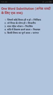 हिन्दी व्याकरण 6
