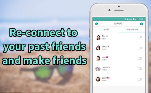 random video chat, video chat - hi cam screenshot 3