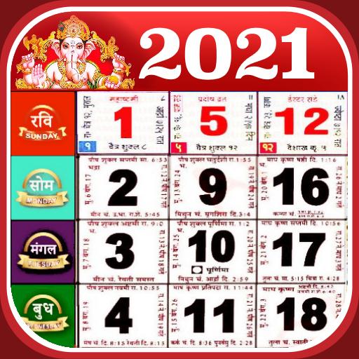 Hindi dating status ☀️ best 2021 best friend download NCERT Solutions,
