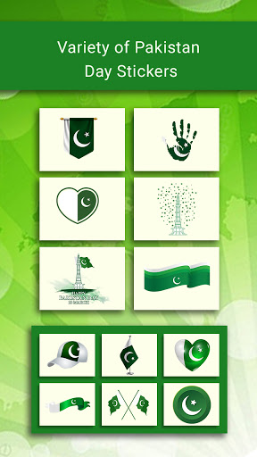 23 March Pakistan Day Photo Editor & E Cards 2021  screenshots 2