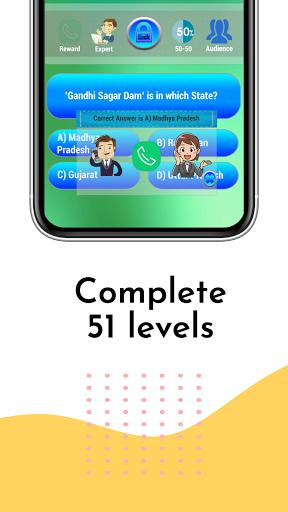 Smart Quiz- 2021 Hindi & English apkdebit screenshots 14