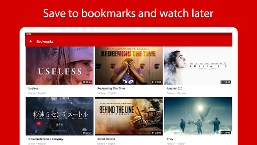 Smotrelka - films, cartoons, movies for free modavailable screenshots 11