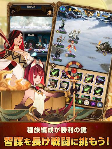 AFK u30a2u30eau30fcu30ca  screenshots 17