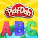 Play Doh Alphabet and Animals