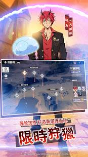 Hack Game Tensura:King of Monsters TW apk free