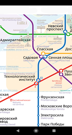 Saint-Petersburg Metro Map 1.1.7 Screenshots 1