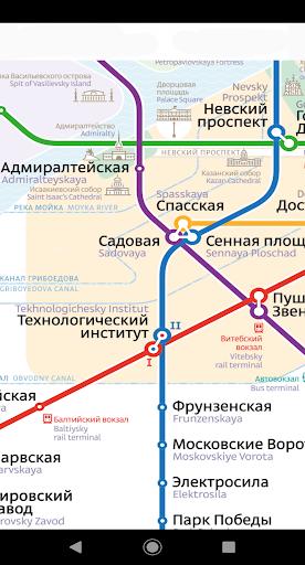 Saint-Petersburg Metro Map  Screenshots 1