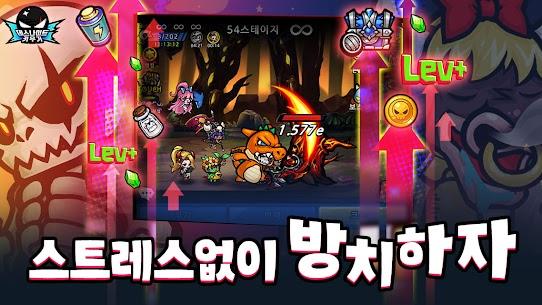 데스나이트 키우기 : 방치형 RPG 키우기 게임 9