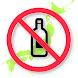 禁酒日本一周旅行 Android