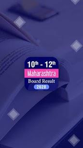 Maharashtra Board Result 2020, SSC/HSC Result 3.2 Mod APK Download 1