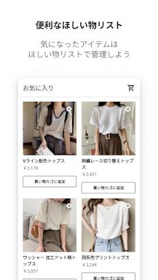 minew.official 公式アプリのおすすめ画像3