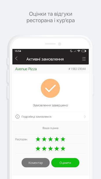 Avenue Pizza screenshot 5
