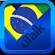 uTalk ポルトガル語 (ブラジル) - Androidアプリ