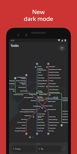 Yandex.Metro u2014 detailed metro maps and route times 3.6.1 Screenshots 5