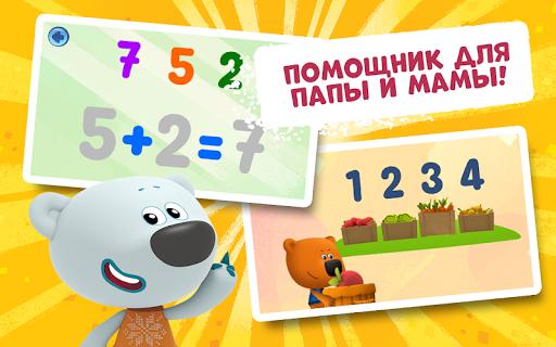 Bebebears: 123 Numbers game for toddlers!  screenshots 4