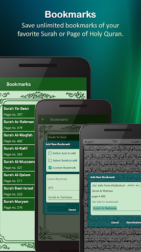 Holy Quran (16 Lines per page) 2.6 Screenshots 7