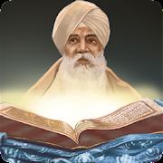 Katha Sri Guru Granth Sahib