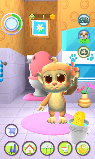 Talking Monkey 2.26 screenshots 6