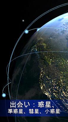 Solar Walk Lite - スペースアトラスとプラネタリウム3D:太陽系、惑星、衛星、彗星のおすすめ画像2