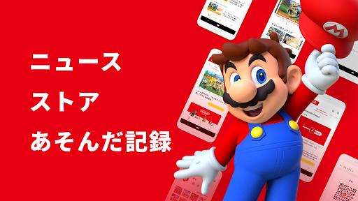 My Nintendo(マイニンテンドー) screenshots 1