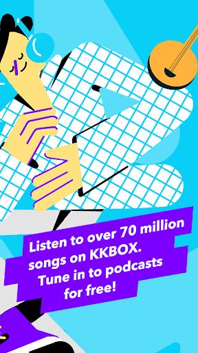 KKBOX   Music anytime, anywhere  screenshots 2