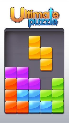 Ultimate Puzzle  screenshots 1
