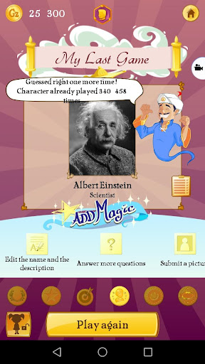 Akinator 8.2.4 screenshots 4