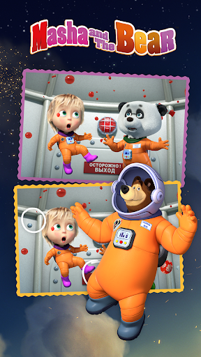 Masha and the Bear - Spot the differences  screenshots 6