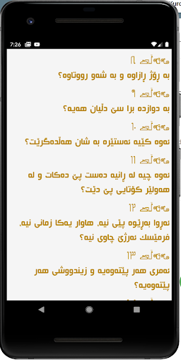 Kurdish - u0645u06d5u062au06d5u06b5u06cc u06a9u0648u0631u062fu06cc 21.0 Screenshots 6