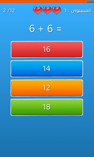 لعبة اختبار الذكاء 1.3 screenshots 3